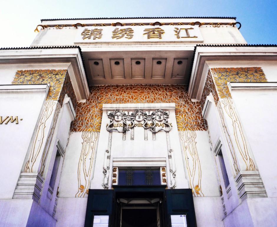 L'edificio della Secessione Viennese, simbolo del movimento.