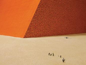 The Mastaba of Abu Dhabi (Project for United Arab Emirates)4