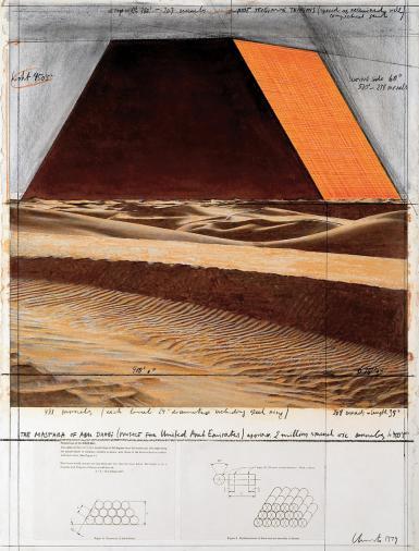 The Mastaba of Abu Dhabi (Project for United Arab Emirates)6
