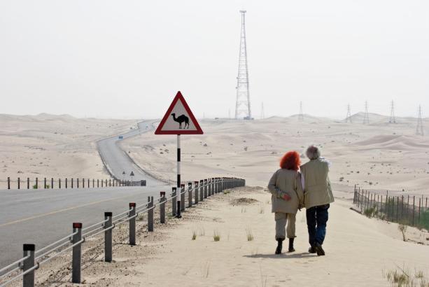 The Mastaba of Abu Dhabi (Project for United Arab Emirates)8