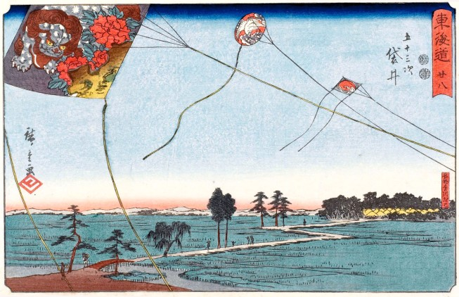 utagawa-hiroshige-28-fukuroi-i-celebri-aquiloni-della-provincia-di-totomi-dalla-serie-cinquantatre-stazioni-di-posta-del-tokaido-1848-1849-circa