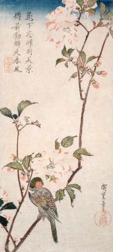 utagawa-hiroshige-aronia-e-ciuffolotto-1832-circa