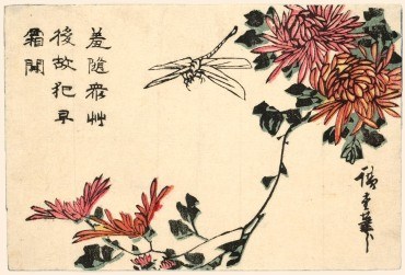 utagawa-hiroshige-libellula-e-crisantemi-1837-1838-circa
