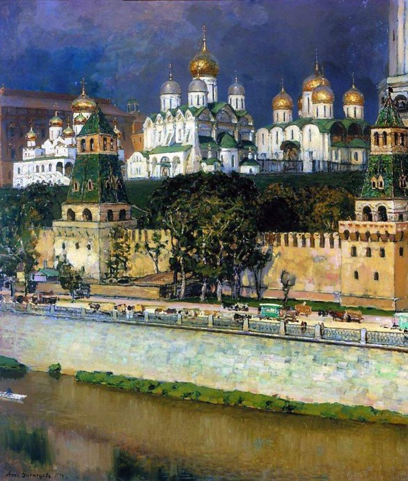 Apollinary Vasnetsov, il Cremlino, 1892.