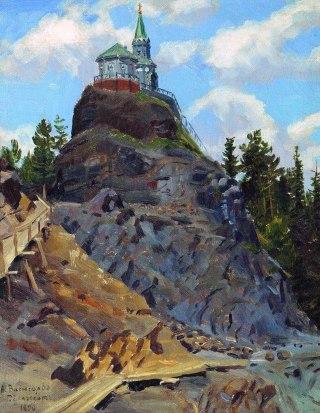 Apollinary Vasnetsov, La collina di Blagodat, 1890.