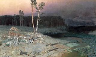 Archip Kuindzi, Sull'Isola di Valam, 1873