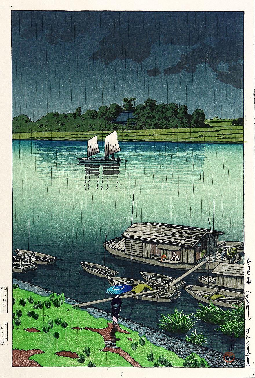 hasui May Rain 4