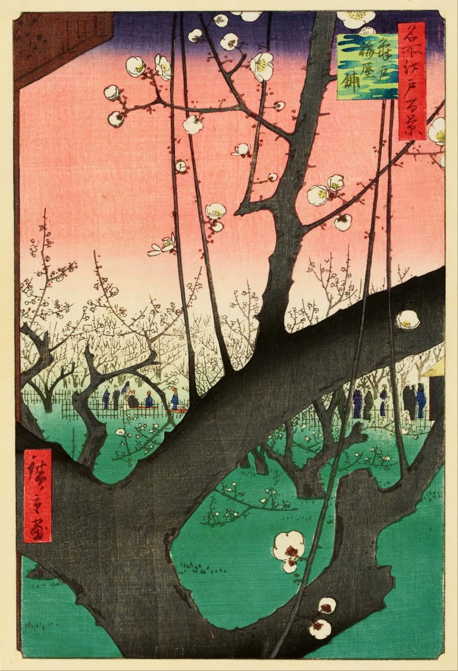 Ando_Hiroshige_-_Plum_Garden,_Kameido_-_Google_Art_Project
