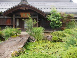 giappone_takayama_daiohji_temple