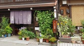giappone_takayama