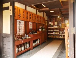 giappone_takayama_houses2