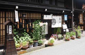 giappone_takayama_houses3