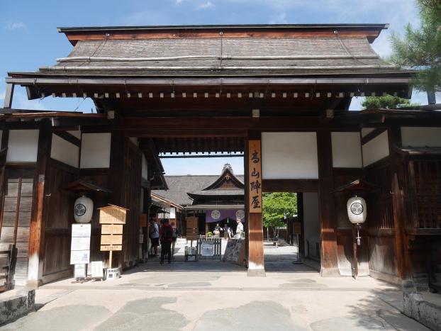 giappone_takayama_houses6