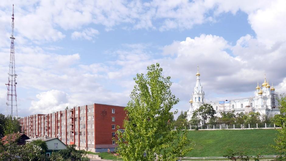 Daugavpils_vista
