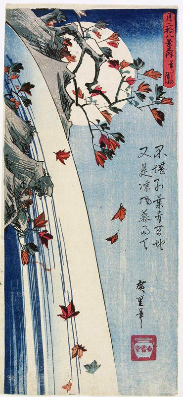 hiroshige_luna_vista_attraverso_le_foglie