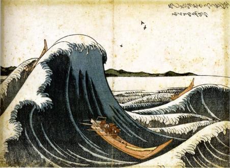 Katsushika Hokusai, Imbarcazioni da trasporto in mezzo alle onde (1805)