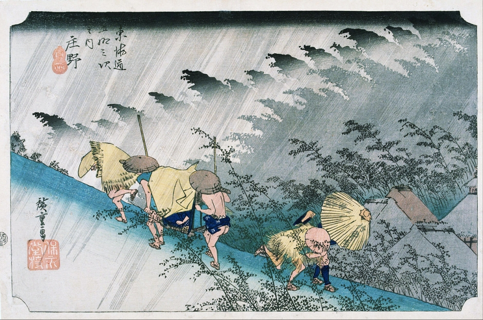 Utagawa_Hiroshige_-_Shono_from_the_Fifty-three_Stations_on_Tokaido_Highway